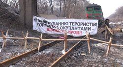 СБУ и активисты укрепляют блокаду ОРДЛО