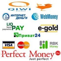 Кошельки Губарева и ДНР блокированы в Яндекс.Деньги и WebMoney
