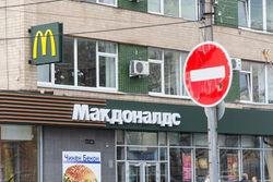 В России закрыт еще один ресторан «Макдональдс»