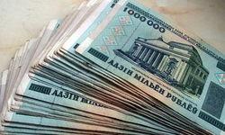 СМИ Беларуси трейдерам Форекс: курс белорусского рубля упадет до 11 тысяч за доллар