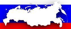Российской экономике требуются реформы