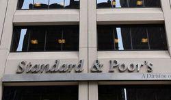 """S&P понизило рейтинги """"Приватбанка"""", """"Альфа-банка"""" и """"Кредобанка"""""""