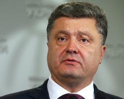 Порошенко заявил, что 10 тысяч бойцов АТО смогут проголосовать