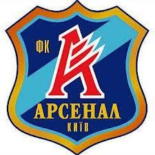 "ФК ""Арсенал"" Киев"