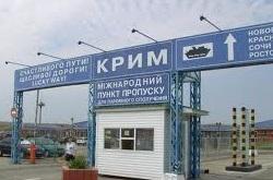 «Крым» снова под контролем украинских пограничников