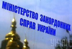МИД Украины: вслед за продуктами и мы зайдем в Крым