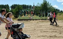 Российские власти пытаются урезать желание молодежи эмигрировать