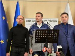 Переговоры Януковича с оппозицией закончились безрезультатно