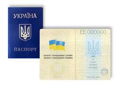 Крымчане желают остаться гражданами Украины