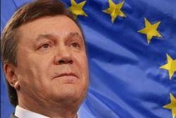 В ЕС украинские олигархи получат защиту от Януковича и России – иноСМИ