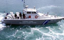 Греческие военные обстреляли турецкое торговое судно