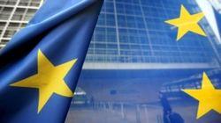 Европейский Союз призвал Узбекистан полностью выполнять свои обязательства