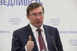 Кацуба-младший заключил сделку со следствием и вышел из СИЗО – Луценко