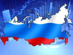 МВФ переоценил потенциал российской экономики