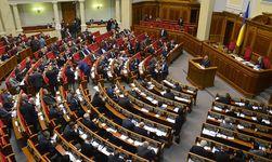 Украина приняла закон об особом статусе Донбасса по «минским договоренностям»