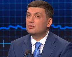 Украина потратит четверть бюджета на возврат долгов