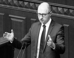 Яценюк призывает переформатировать ВР при разногласии с Кабмином