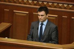 МИД Украины о необходимости восстановить доверие в отношениях с Россией