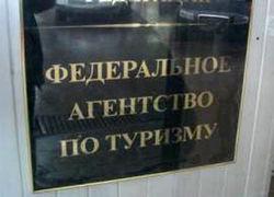 Ростуризм намерен снизить цены авиабилетов в Крым