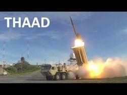 Ракетный комплекс THAAD