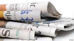 СМИ Германии называют действия России прямым вторжением в Украину