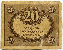 Крупные торговые сети в Крыму не принимают к оплате российские рубли