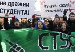 В следующем году поступать в ВУЗы Украины будут по новым правилам – МОН
