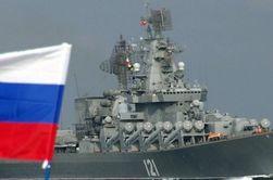 Латвия фиксирует российские корабли и подлодку у границы