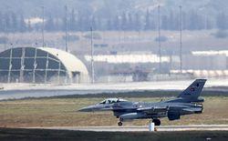 Российские истребители Су преследовали самолеты Турции – Анкара
