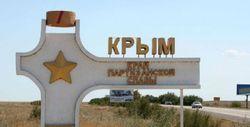 Крым оказался для страны-бензоколонки неприбыльным активом
