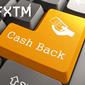 FXTM вознаграждает лояльность своих клиентов!