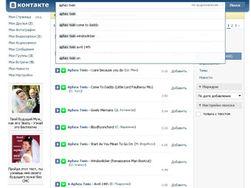 Соцсети ВКонтакте и Одноклассники.ру – лидеры по объемам пиратской музыки