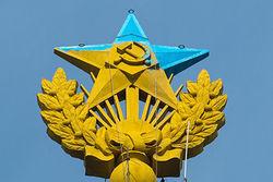 Над легендарной высоткой на Котельнической в Москве вывесили флаг Украины