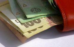 Вкладчикам банков Украины не нужно будет платить за депозит