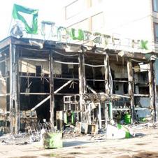 Банкиры решили приостановить деятельность на Донбассе
