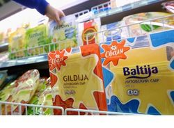Собянин уверяет: в Москве нет дефицита продуктов питания