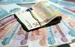 Евро консолидируется после решения ЕЦБ и нарастания геополитических рисков