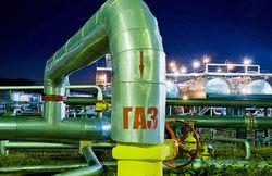 Страны Центральной Европы хотят избавиться от зависимости от газа из России