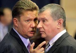 «Роснефти» и «Газпрома»