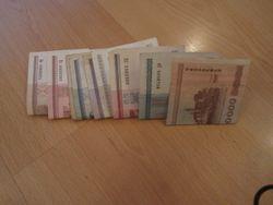 Курс белорусского рубля на Форекс падает к фунту стерлингов