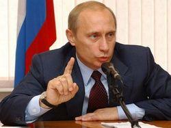 Россия поможет Сирии, если Вашингтон начнет военную операцию – Путин