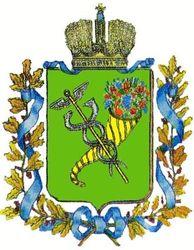 Захватчики ОГА объявили о создании Харьковской народной республики