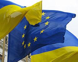 Город в Украине обратился с просьбой о подписании отдельного Соглашения с Евросоюзом