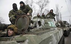 В зоне АТО боевики нарушили режим перемирия 37 раз