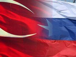 Власти Турции назвали Россию «несерьезным государством»