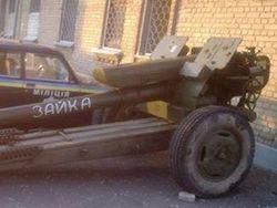Российская «Зайка» из Северодонецка будет служить Украине