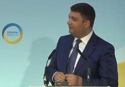 Донбасс получит из бюджета 50 миллионов на системы водоснабжения