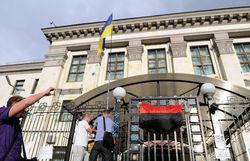 Реакция россиян на штурм посольства РФ в Киеве