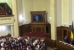 Украинских депутатов лишают неприкосновенности: процесс пошел