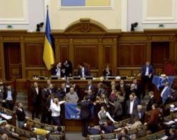 Завершилась юридическая дружба между Украиной и Россией